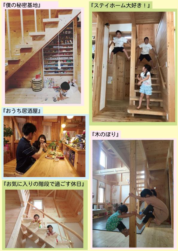 加古川 木の家 写真