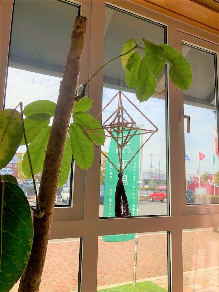大工産 木の家 加古川 注文住宅 平屋 新築 ヒンメリ 麦藁 兵庫県