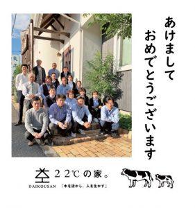 大工産 加古川 注文住宅 平屋 新築 木の家 神戸 姫路